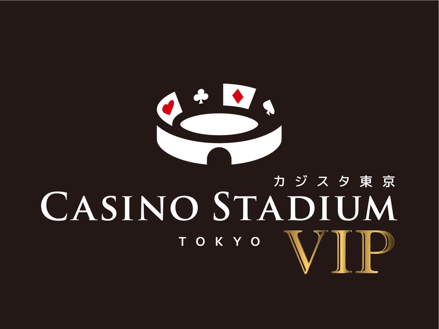 CASINO STADIUM TOKYO カジスタ東京